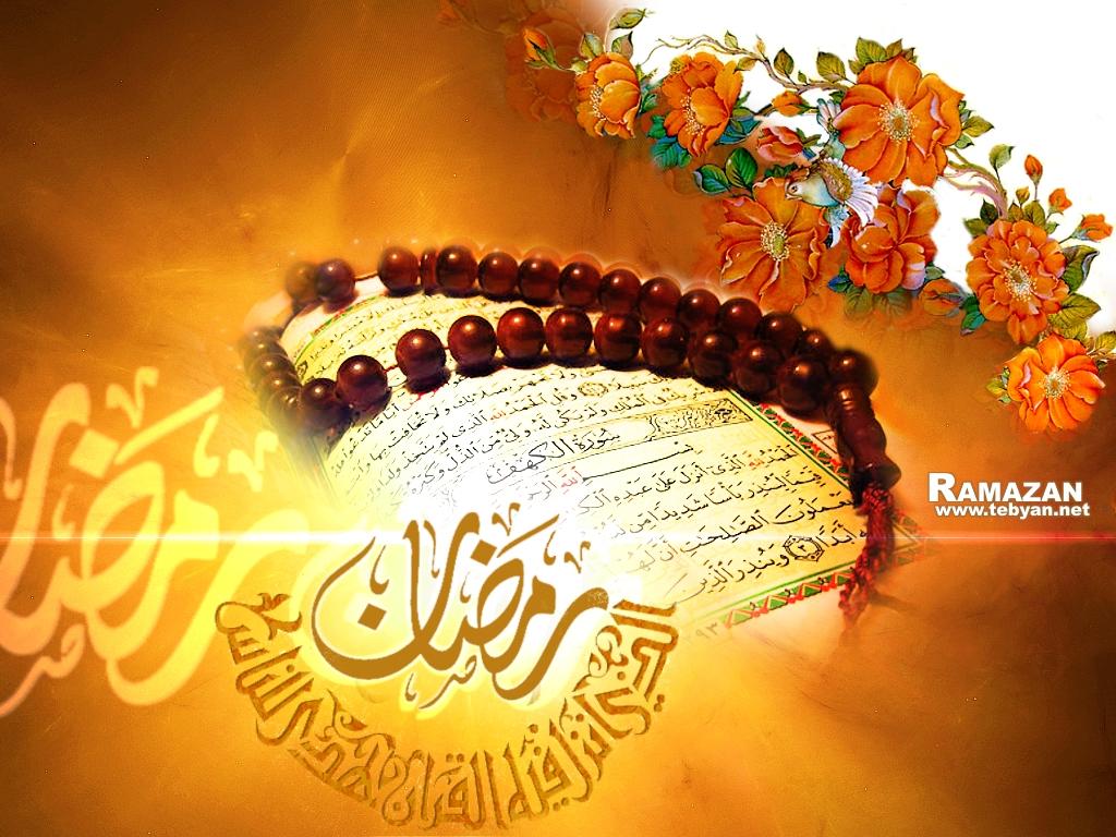 اعمال ماه پر خیر و برکت رمضان