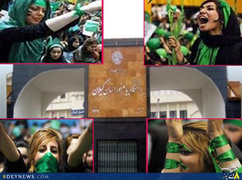 فعال فتنه ۸۸ گیلان، گزینه ریاست دانشگاه پیام نور استان شده است!
