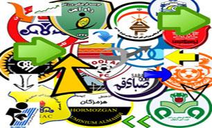 بازارچه نقل و انتقالات لیگ برتر فوتبال ایران + اسامی