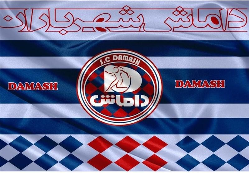 واکنش هیئت فوتبال گیلان به تغییر نام باشگاه داماش
