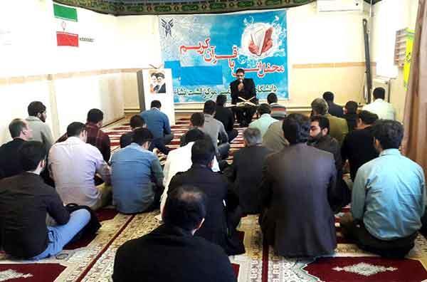 محفل انس با قرآن در دانشگاه آزاد لشتنشاء برگزار شد + تصاویر