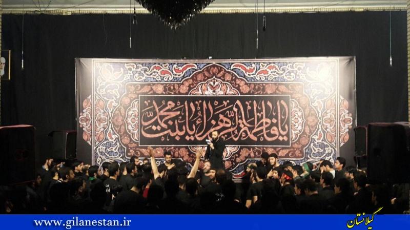 مراسم شام شهادت حضرت زهرا(س) در مسجد قدس رشت با مداحی محمد امینی + تصاویر