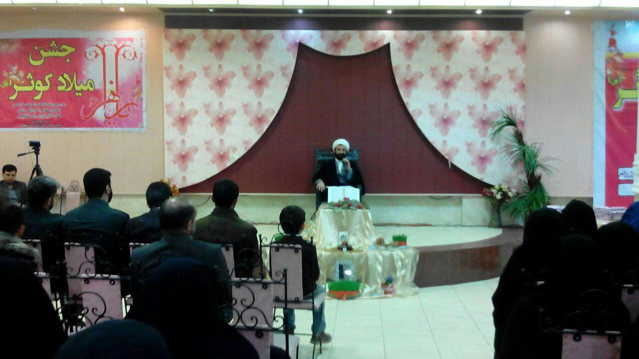 برگزاری جشن میلاد کوثر(س) در خشکیجار+ تصاویر