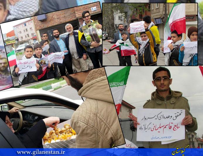 جشن شکست داعش و پیروزی جبهه مقاومت در خیابان شهید باهنر رشت + گزارش تصویری