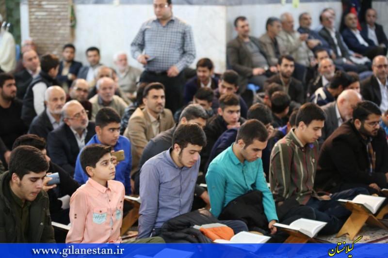 محفل انس با قرآن کریم در مسجد صاحب الزمان (عج) رشت برگزار شد+ گزارش تصویری