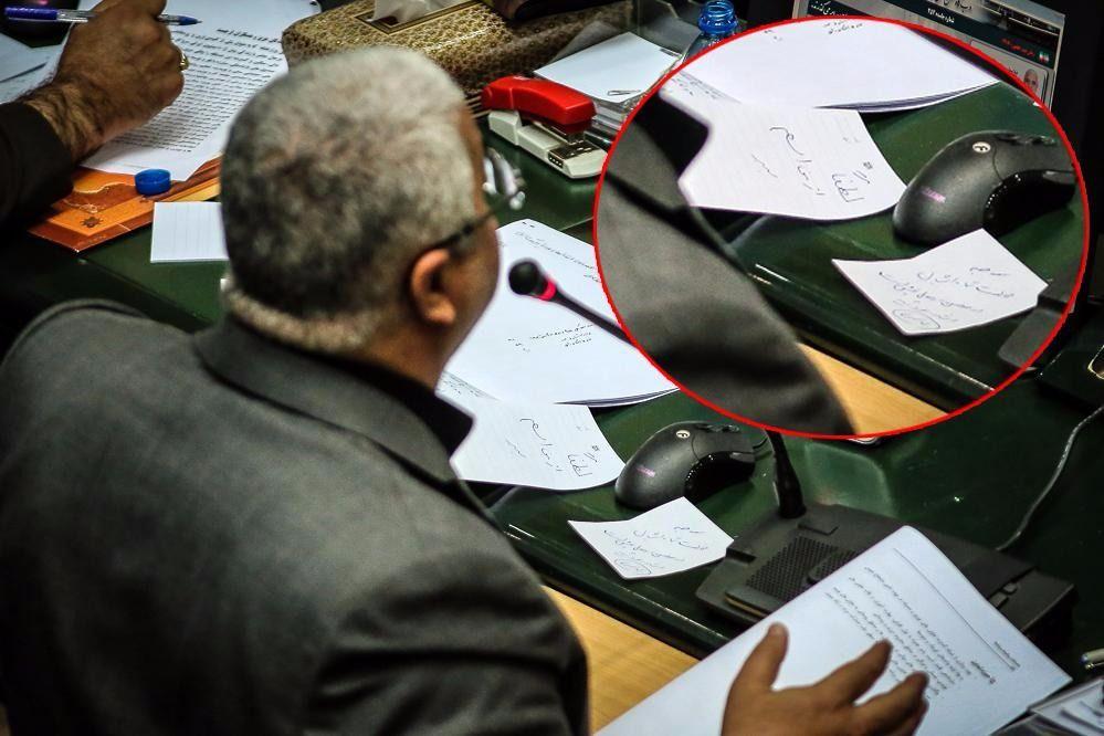 ماجرای عکس جنجالی میزکار نماینده رشت در مجلس + تصاویر