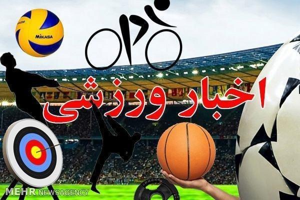 حضور ورزشکاران گیلانی در اردوی آمادگی تیمهای ملی ایران