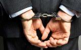 بازداشت معاون یکی از ادارات اقتصادی گیلان به جرم فساد اخلاقی! + جزئیات