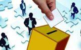 ۱۳ استراتژی اصلاح طلبان و اعتدالیون برای انتخابات پیش رو