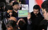 آخرین همایش تبلیغاتی و اجتماع حامیان سید ولی الله عظمتی در رشت به روایت تصاویر