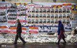 تبلیغات انتخابات در رشت به روایت تصویر