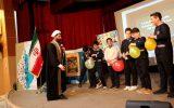 برگزاری همایش «اُنس نوجوانان با پروردگار» در گیلان + تصاویر