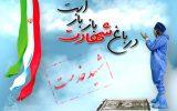 فهرست کامل پزشکان و پرستاران شهید گیلانی در نبرد با کرونا + اسامی
