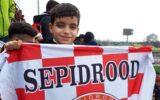 «باشگاه هواداری سپیدرود رشت» راهاندازی میشود