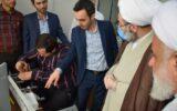 تصاویر/ بازدید امام جمعه رشت از شرکت تولید دستگاه ضدعفونی کننده هوا با قابلیت از بین بردن کرونا