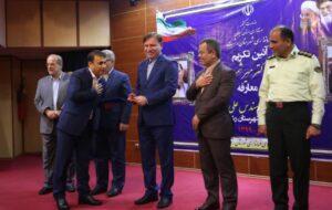 آئین تکریم و معارفه فرماندار شهرستان رشت + گزارش تصویری