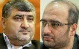 ضرورت احراز حُسن شهرت منتخب صومعه سرا و هزینههایی که به مردم ایران تحمیل می شود!