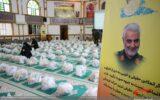 توزیع ۱۳۱۳ بسته کمک معیشتی در گیلان توسط خادمینالشهدا+ تصاویر