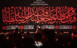 گزارش تصویری/ مراسم شب پنجم محرم در هیئت ام ابیها(س) شهر رشت