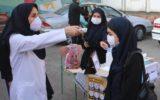 بازرسی روزانه مدارس گیلان از سوی بهداشت/دانشآموزان در مدارس چه مراقبتی باید انجام دهند