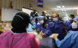 مدافعان سلامت در امتداد دفاع مقدس/ مسؤولان از مدافعان سلامت در جبهه رازی تقدیر کردند