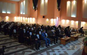 گزارش تصویری/ مراسم شهادت امام رضا (ع) ویژه اصحاب رسانه گیلان