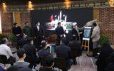 ویژه برنامه ضیافت باران در حسینیه هنر رشت+ تصاویر