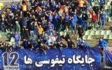 فدراسیوننشینها مانع حضور داماش در لیگ/ تیم برای صعود به لیگ برتر آماده است