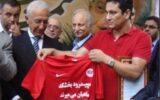 حرکت چراغ خاموش سپیدرود رشت در بازار نقل و انتقالها/ فوتبال ایران چشم انتظار بازگشت قرمزهای گیلان است