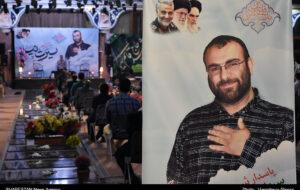 """یادواره شهید مدافع حرم """"سید اسماعیل سیرتنیا"""" در گلزار شهدای رشت"""