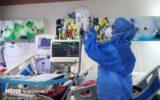 فعالیت ۲ هزار پرستار گیلانی در بخش های کرونایی/ کارانه اندک مشکل پرستاران است
