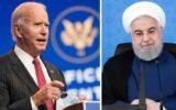 بودجه بایدنی دولت روحانی برای سال ۱۴۰۰ / ۲ میلیون و ۳۰۰ هزار بشکه نفت می فروشیم/ دلار هم ۱۱ هزار تومان/ ایده پردازی دولت چقدر با واقعیت فاصله دارد؟