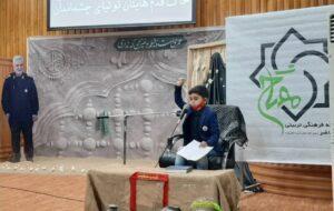 مراسم بزرگداشت شهادت حاج قاسم سلیمانی توسط دانش آموزان رشتی+ تصاویر