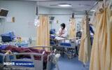 بستری ۷۰ بیمار بد حال کرونایی در مراکز درمانی گیلان/ همچنان وضعیت شکننده است