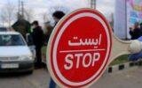 سفر به گیلان ممنوع اعلام شد/ ورود ۸ هزار دز واکسن کرونا به گیلان