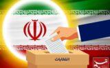 نتیجه بررسی صلاحیت داوطلبان انتخابات میاندورهای مجلس در آستانه اشرفیه ۱۹ اردیبهشت اعلام میشود