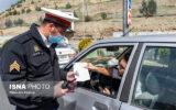 مجوز تردد بین شهری توسط فرمانداریها صادر میشود