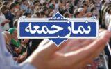 تداوم لغو نماز جمعه در همه ی شهرهای گیلان