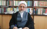 آزمون اعطای مدرک تخصصی به حافظان قرآن کریم گیلان برگزار می شود