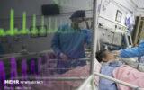 ارائه خدمات درمانی به ۶۰۰ بیمار سرپایی کرونایی