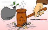 درخواستی مهم از نهادهای امنیتی/ بعد از بازداشت شهردار شرق گیلان؛ اینبار نوبت باج بگیران و دلالان فسادساز میباشد!