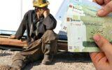 موانع صنایع کوچک و خرد گیلان برای ادامه کار/ کارفرمایان توان پرداخت حداقل دستمزد را هم ندارند