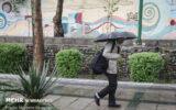 سامانه خنک و بارشی تا اوایل هفته آینده در گیلان فعال است