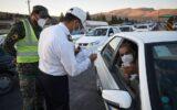 جریمه بیش از ۶۰۰۰ خودرو به دلیل نقض محدودیت های کرونایی در گیلان