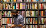 طرح «تابستانه کتاب» با فروش بیش از ۱۰ میلیارد ریالی در گیلان پایان یافت