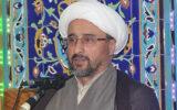 سرمایه گذاریهای فرهنگی بر مساجد متمرکز شود