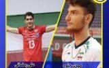 دعوت از دو گیلانی به اردوی تیم ملی والیبال برای مسابقات قهرمانی آسیا