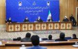 """گزارش تصویری/ جلسه قالیباف تحت عنوان """"نشست با نخبگان و جوانان گیلانی"""""""