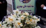 ترجمان معنای انتظار در سه شنبه های مهدوی لاهیجان