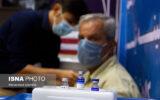 ۱۳ درصد گیلانیها در انتظار واکسن کرونا/ فاصله ۶ ماهه دوز دوم و سوم